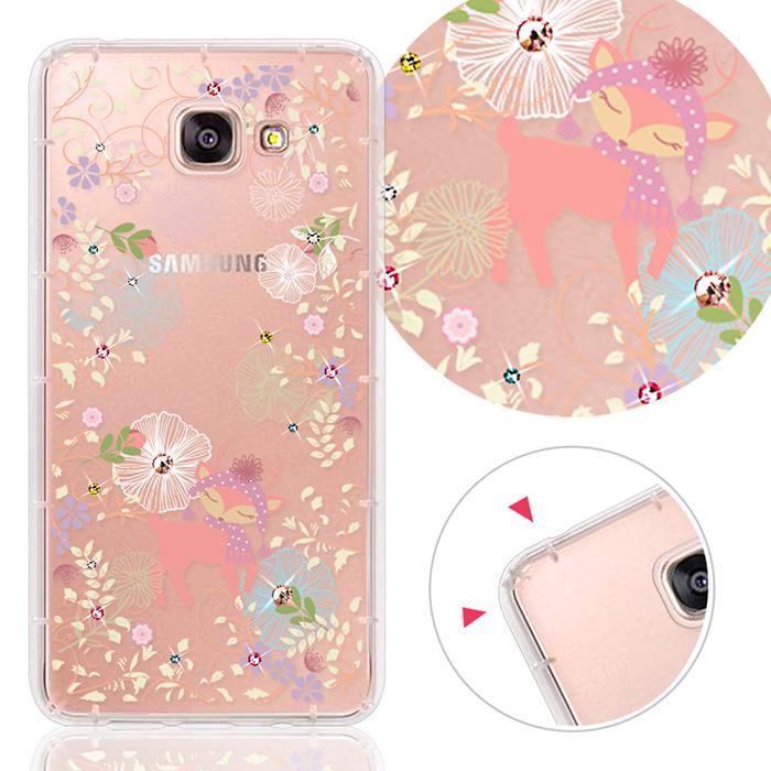 YOURS 三星 Galaxy A7-2016版 奧地利水晶彩繪防摔氣墊手機鑽殼-秘境