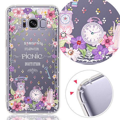 YOURS 三星 Galaxy S8 Plus 6.2吋 奧地利水晶彩繪防摔氣墊手機鑽殼-野之宴