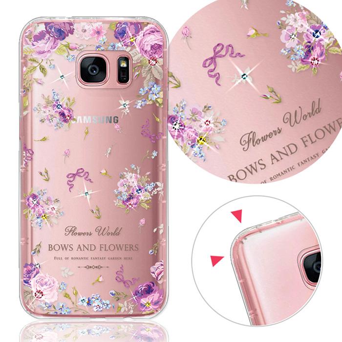 YOURS 三星 Galaxy S7 Edge 奧地利水晶彩繪防摔氣墊手機鑽殼-紫宴