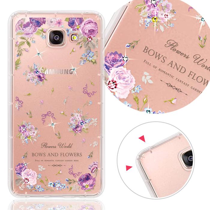 YOURS 三星 Galaxy A7-2016版 奧地利水晶彩繪防摔氣墊手機鑽殼-紫宴