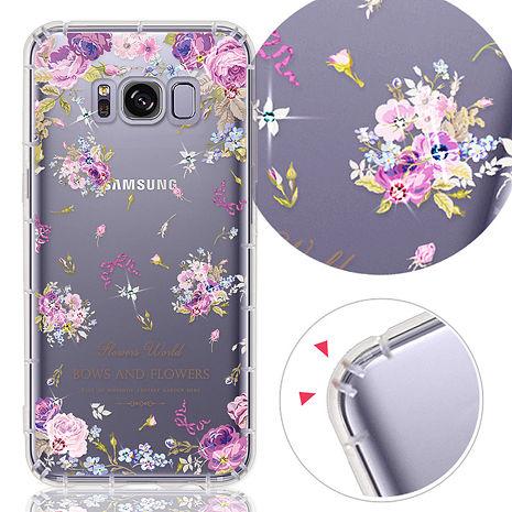 YOURS 三星 Galaxy S8 Plus 6.2吋 奧地利水晶彩繪防摔氣墊手機鑽殼-紫宴