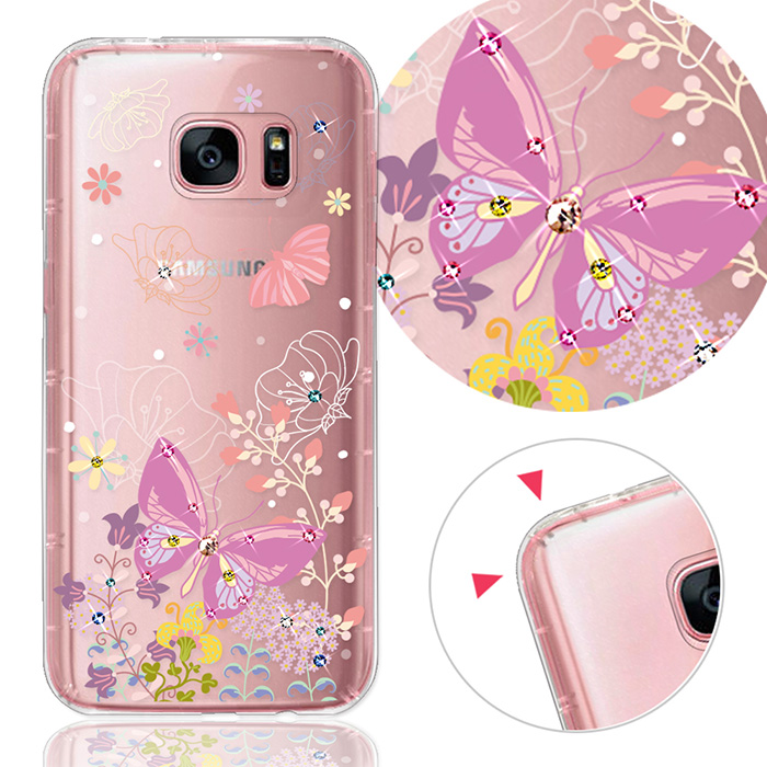 YOURS 三星 Galaxy S7 Edge 奧地利水晶彩繪防摔氣墊手機鑽殼-蝶戀花