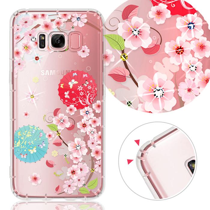 YOURS 三星 Galaxy S8 5.8吋 奧地利水晶彩繪防摔氣墊手機鑽殼-櫻雨花