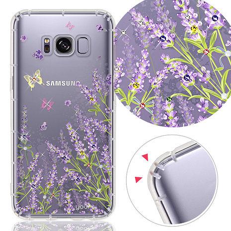 YOURS Samsung Galaxy S8 5.8吋 奧地利水晶彩繪防摔氣墊手機鑽殼-薰衣草