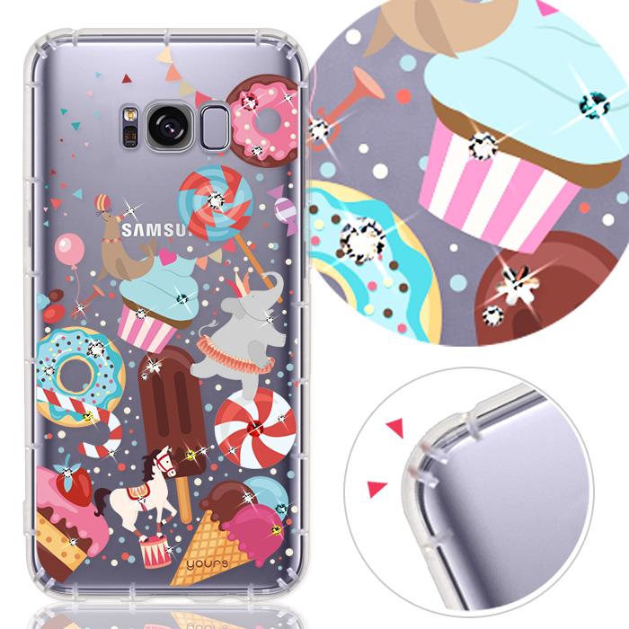 YOURS 三星 Galaxy S8 5.8吋 奧地利水晶彩繪防摔氣墊手機鑽殼-繽紛樂