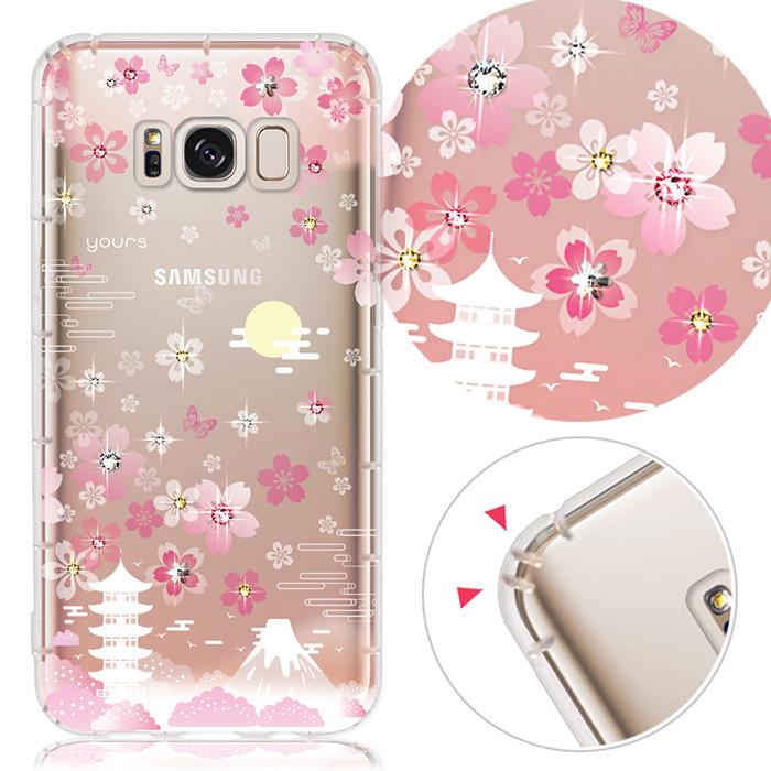 YOURS Samsung Galaxy S8 Plus 6.2吋 奧地利水晶彩繪防摔氣墊手機鑽殼-櫻絮