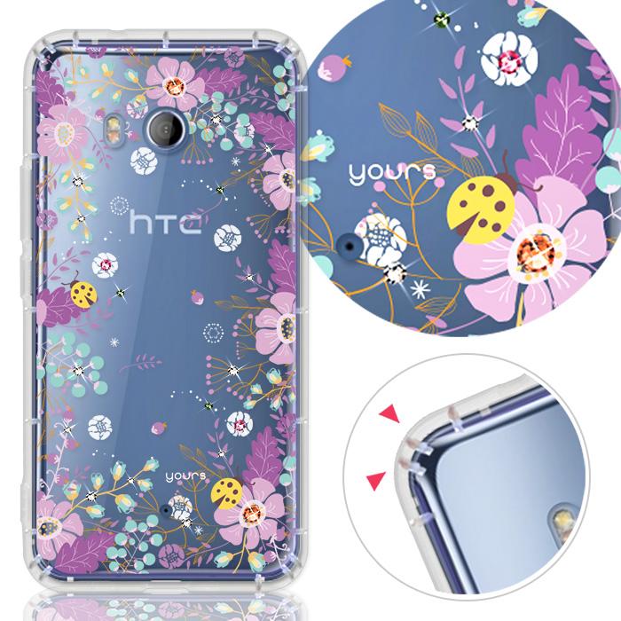YOURS HTC U11 奧地利水晶彩繪防摔手機殼-森林樂章