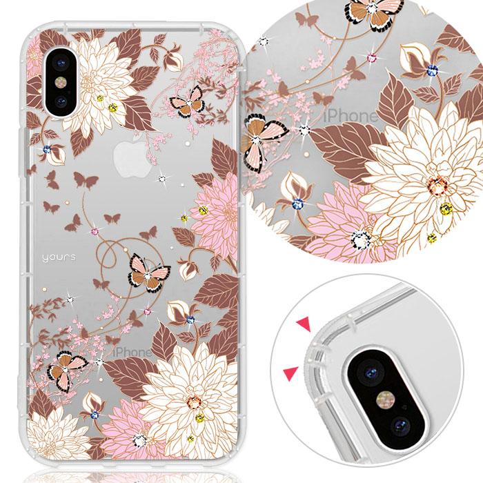 YOURS APPLE iPhone XS / X 奧地利彩鑽防摔手機殼-羽蝶