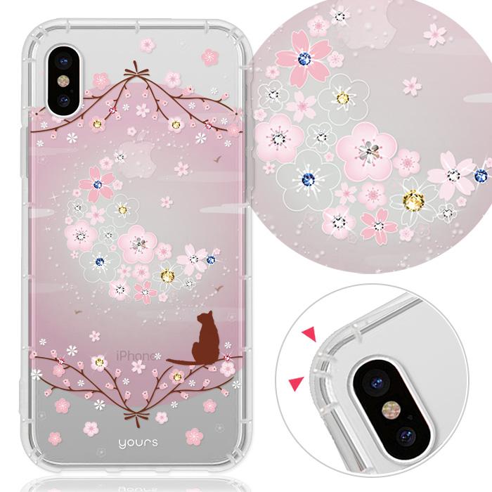YOURS APPLE iPhone XS / X 奧地利彩鑽防摔手機殼-月櫻谷