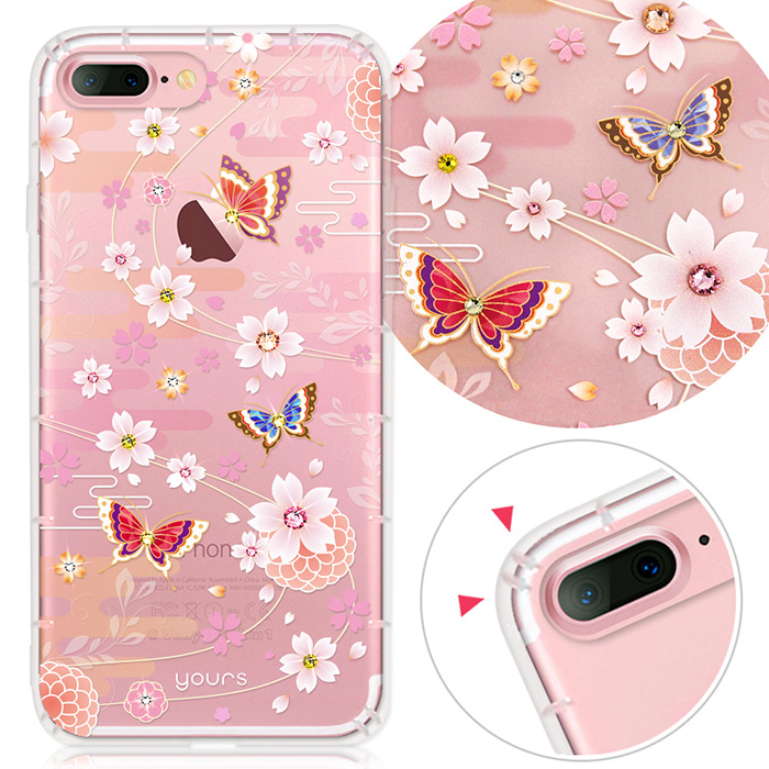YOURS APPLE iPhone 7 Plus/i8 Plus 5.5吋 奧地利彩鑽防摔手機殼-迷蝶花