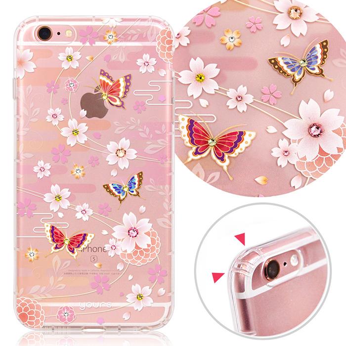 YOURS APPLE iPhone6 / i6s 4.7吋 奧地利彩鑽防摔手機殼-迷蝶花