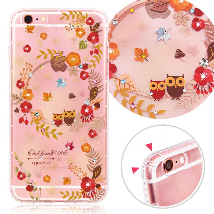YOURS APPLE iPhone6 / i6s 4.7吋 奧地利彩鑽防摔手機殼-秋紅谷