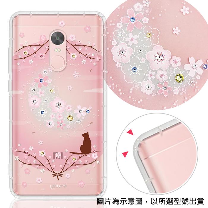 【客製化】YOURS Xiaomi 小米、紅米系列 奧地利彩鑽防摔手機殼-月櫻谷