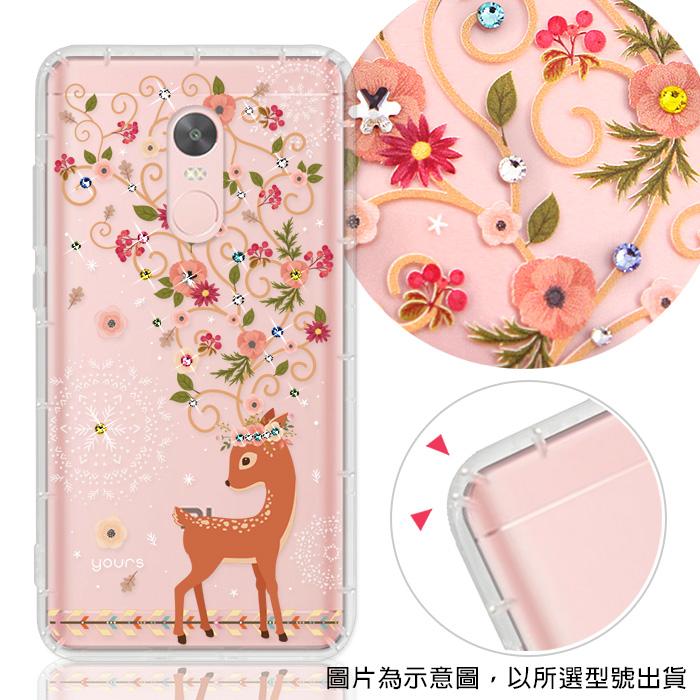 【客製化】YOURS Xiaomi 小米、紅米系列 奧地利彩鑽防摔手機殼-奈良鹿