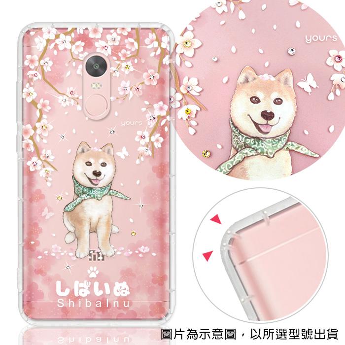 【客製化】YOURS Xiaomi 小米、紅米系列 奧地利彩鑽防摔手機殼-柴犬