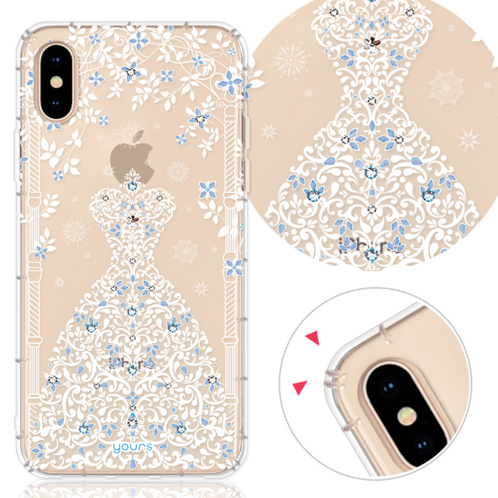 YOURS APPLE iPhone XS Max 6.5吋 奧地利彩鑽防摔手機殼-冰之戀人