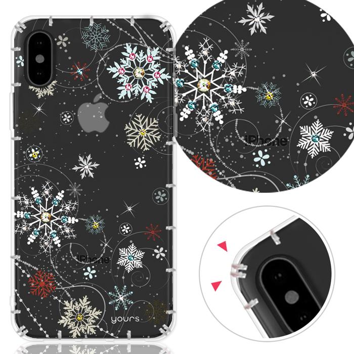 YOURS APPLE iPhone XS Max 6.5吋 奧地利彩鑽防摔手機殼-雪戀