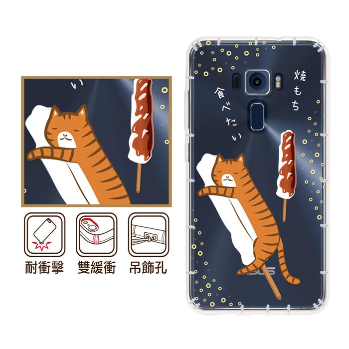 反骨創意 華碩 ZF3 / Live / Zoom系列 彩繪防摔手機殼-貓氏料理(麻吉喵)
