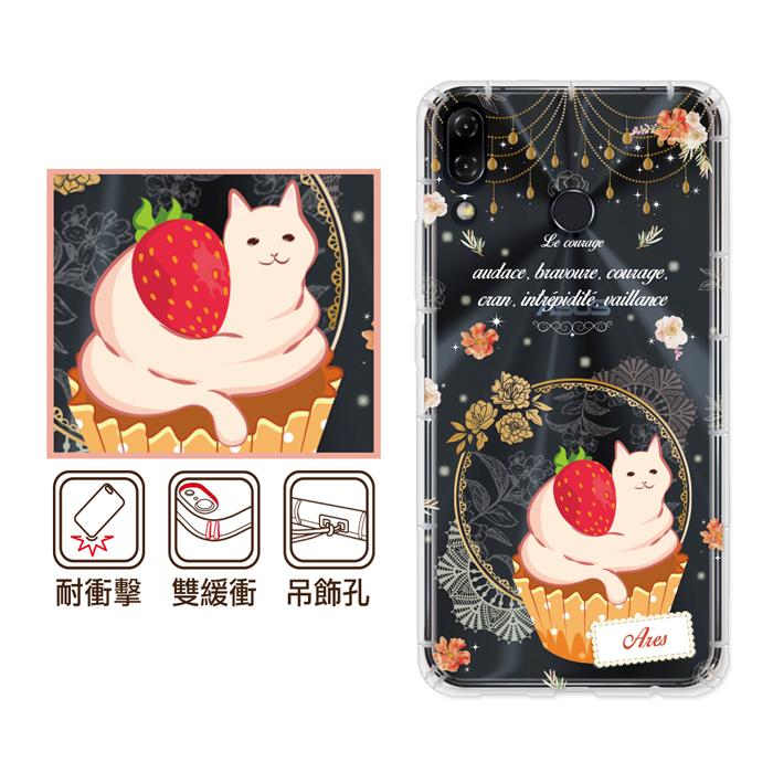 反骨創意 華碩 ZenFone6 / ZF5 / ZF4系列 彩繪防摔手機殼-英式饗宴(勇氣)