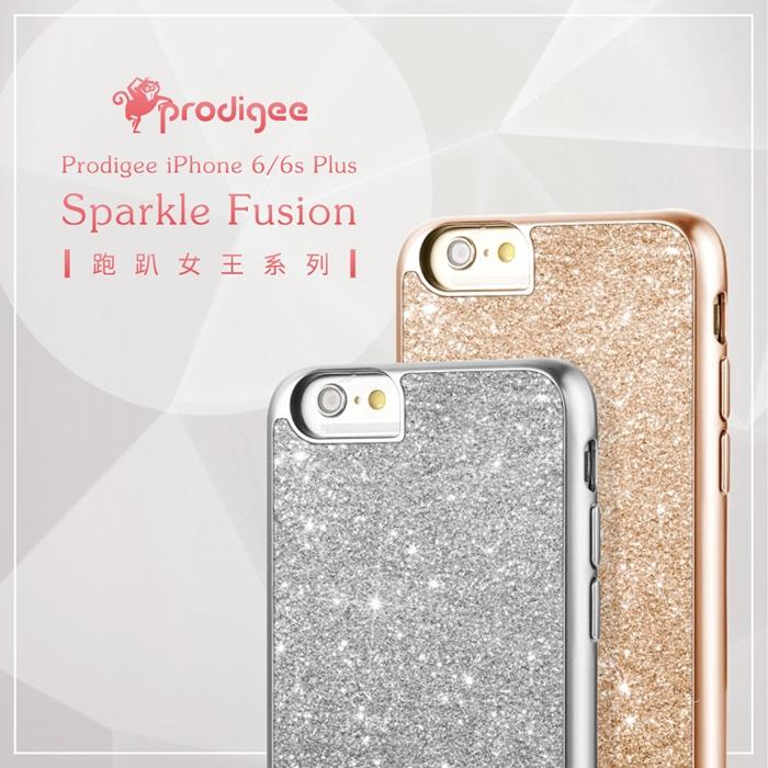 【一年保固】 Prodigee iPhone 6/6s Plus Sparkle Fusion 跑趴女王系列奢華銀