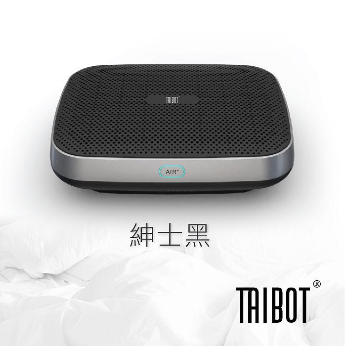 TAIBOT C688 車用/隨身用 負離子空氣清淨機(使用3M HEPA活性碳濾網)