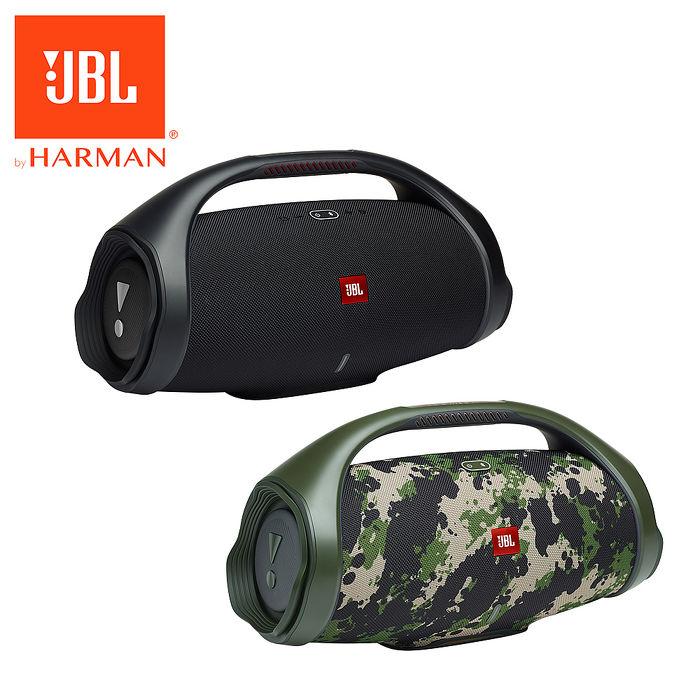 JBL BOOMBOX 2 可攜式戶外藍牙喇叭
