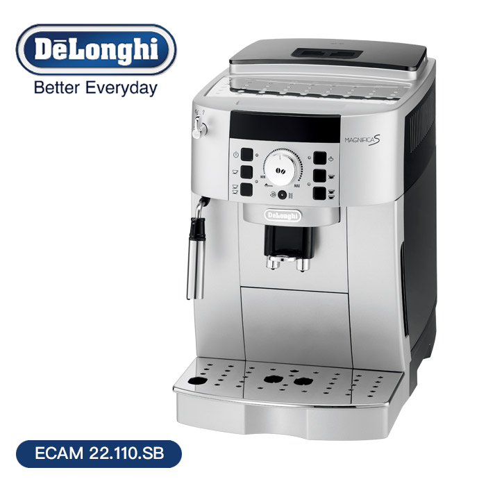 【APP特賣】義大利 Delonghi 風雅型 ECAM 22.110.SB 全自動咖啡機