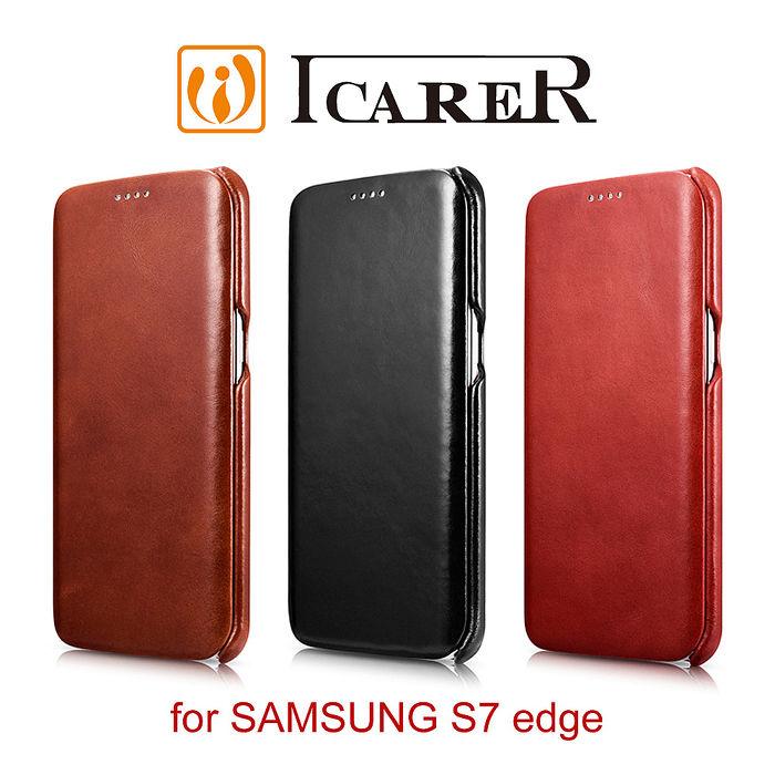 ICARER 復古曲風 SAMSUNG Galaxy S7 edge 磁吸側掀 手工真皮皮套黑