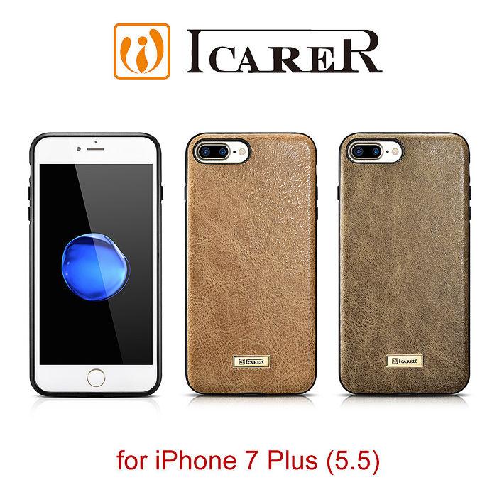 ICARER 神州風尚 iPhone 8 Plus/7 Plus 三料合一 手工真皮保護套卡其