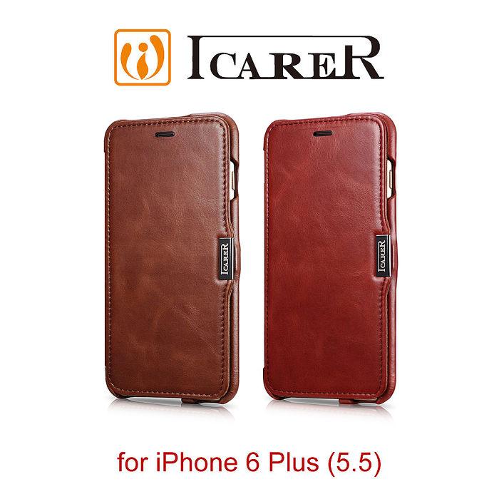 ICARER 復古系列 iPhone6 Plus / 6S Plus 磁扣側掀 手工真皮皮套棕