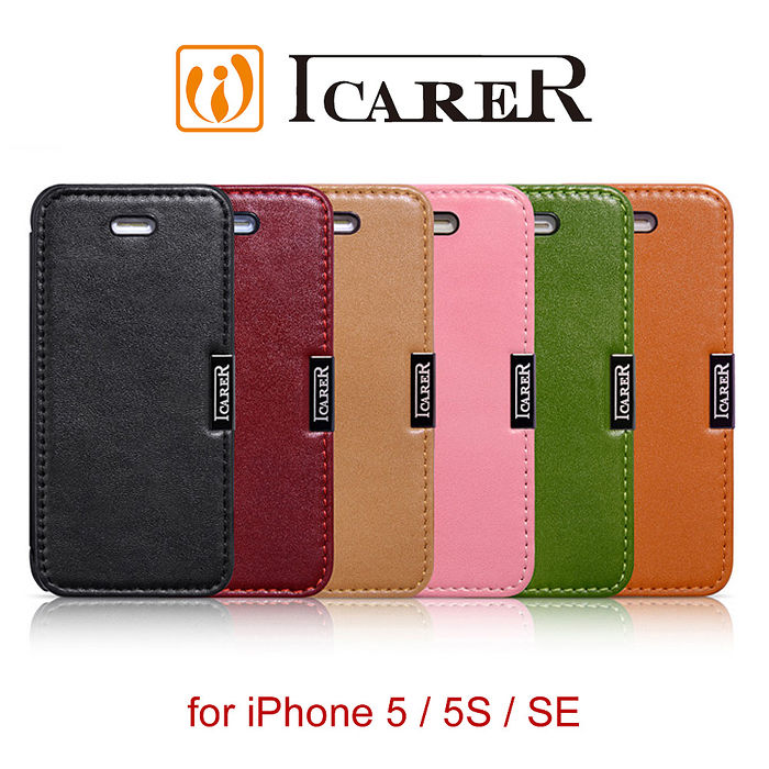 ICARER 奢華系列 iPhone5 5S SE 磁扣側掀 手工真皮皮套黑