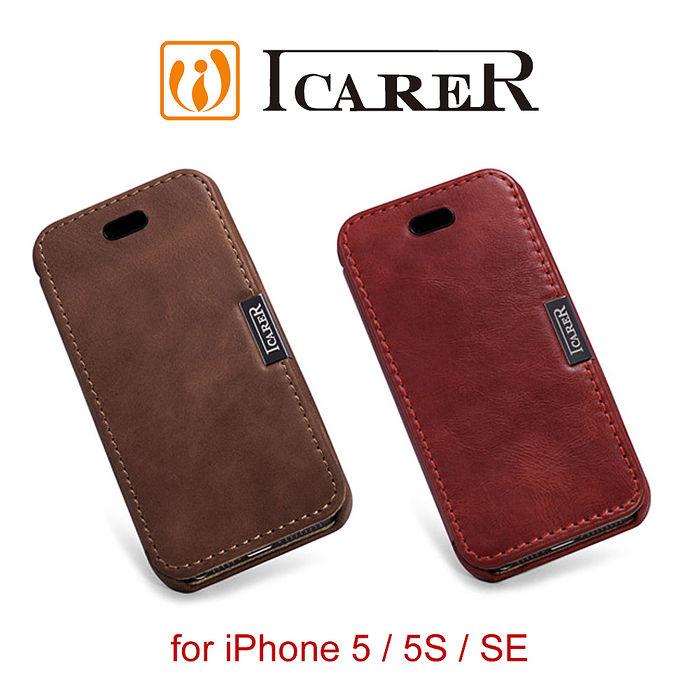 ICARER 復古系列 iPhone5 5S SE 磁扣側掀 手工真皮皮套紅