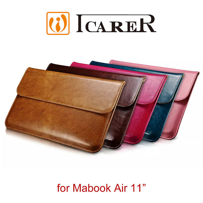 ICARER 磁性吸合 MacBook Air 11吋 手工真皮皮套咖啡