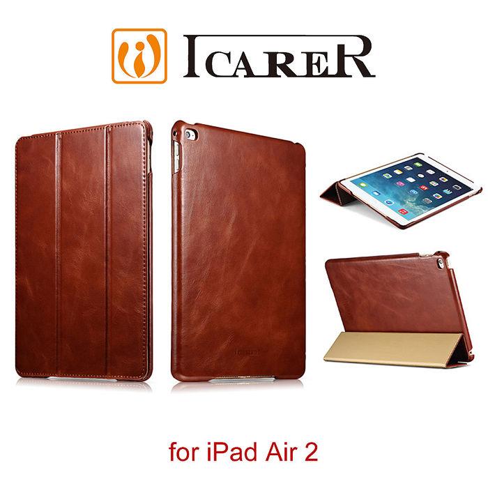ICARER 復古系列 iPad Air 2 三折站立 手工真皮皮套紅