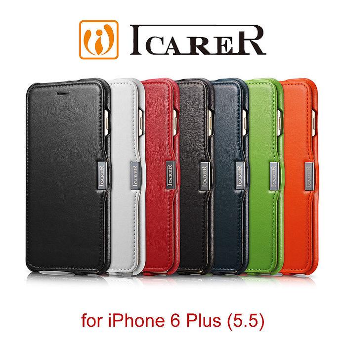 ICARER 奢華系列 iPhone6 Plus / 6S Plus 磁扣側掀 手工真皮皮套藍