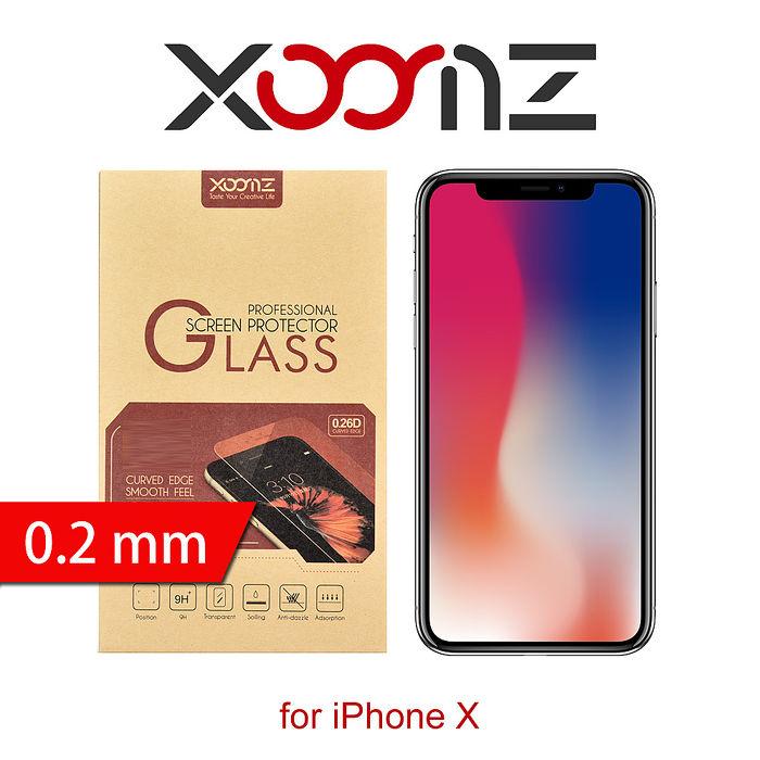 XOOMZ 0.2mm iPhone X 鋼化玻璃 螢幕保護貼