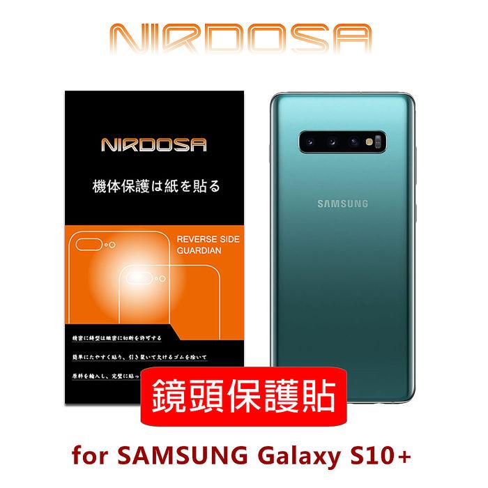 NIRDOSA SAMSUNG Galaxy S10+ 鏡頭 玻璃纖維 保護貼