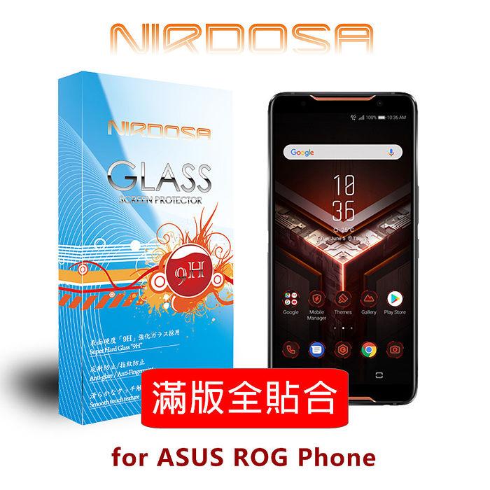 NIRDOSA 滿版全貼合 ASUS ROG Phone 鋼化玻璃 螢幕保護貼