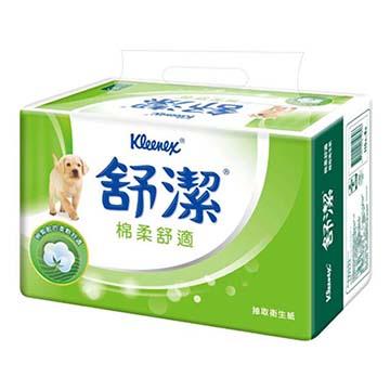 【舒潔】棉柔舒適抽取衛生紙110抽(8包x8串)