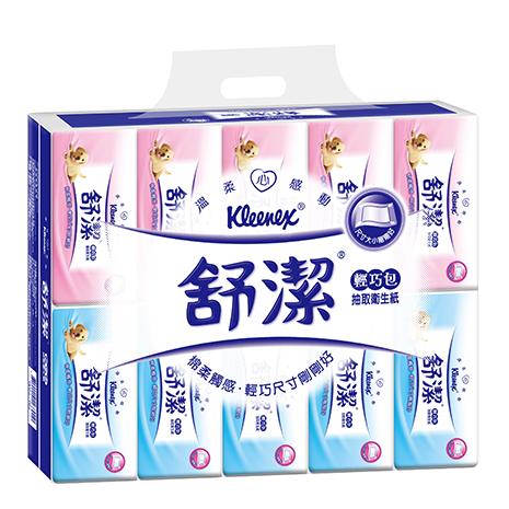 【舒潔】萬用輕巧包抽取衛生紙120抽(10包x10串)