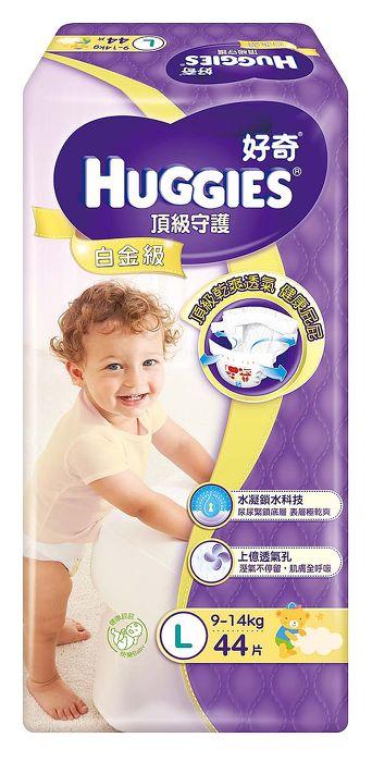 好奇白金級頂級守護紙尿褲 L(44片x3包/箱)