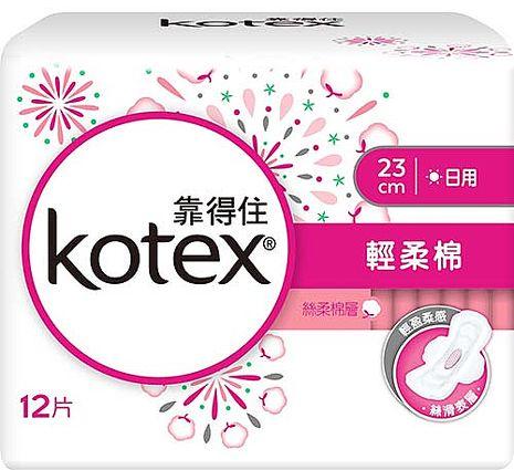 《靠得住》溫柔宣言輕柔棉衛生棉-日用貼身23cm(12片x8包/組)