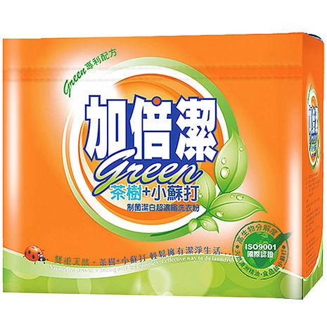 加倍潔 茶樹+小蘇打制菌潔白濃縮洗衣粉1.5kg x6盒/箱