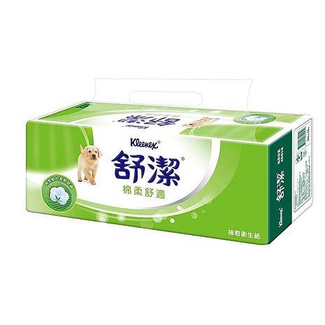 舒潔 棉柔舒適抽取衛生紙110抽(12包x4串/組)