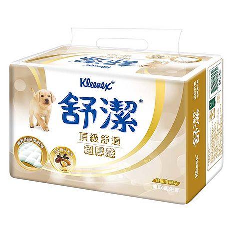 舒潔 頂級舒適超厚感抽取衛生紙90抽(8包x4串/組)