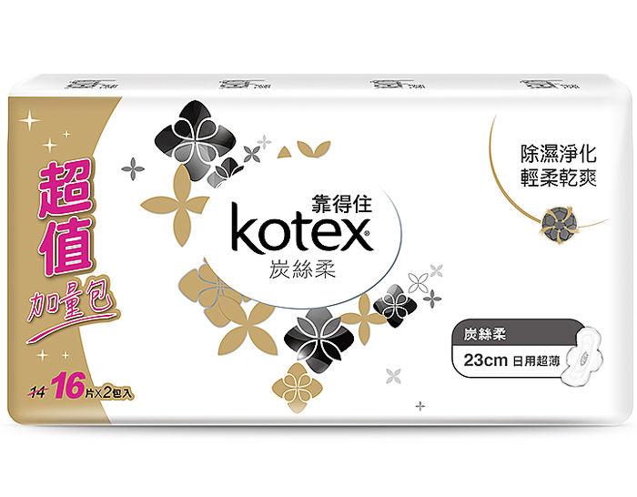 《靠得住》炭絲柔衛生棉日用超薄23cm(14+2)片x8包/組