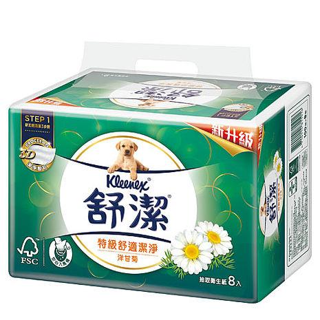 舒潔 特級舒適潔淨洋甘菊萃取抽取衛生紙100抽8包x8串/箱