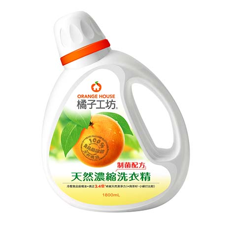 橘子工坊衣物類天然濃縮洗衣精1800ml*6瓶-制菌活力