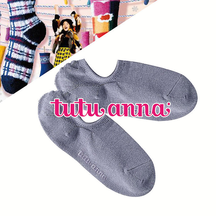 【TUTU ANNA 趣趣安娜】消臭機能腳跟防滑腳踝襪(灰) - 3雙/組,預購5日