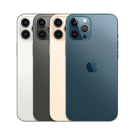 Apple iPhone 12 Pro Max (128G) 6.7吋智慧型手機【贈空壓殼】